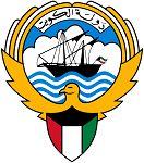 Герб Кувейту