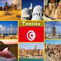 Кращі тури в туніс