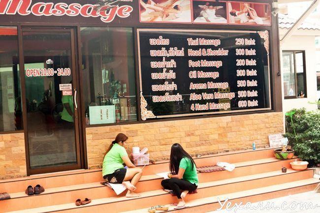 масаж в Таїланді