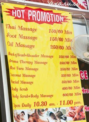 Тайський масаж в Таїланді