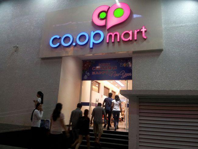 супермаркети у В`єтнамі