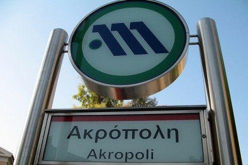 Метро в афінах: карта, квитки, час роботи