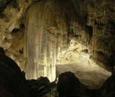 Мій останній відпустку запам`ятається надовго завдяки новоафонской печері