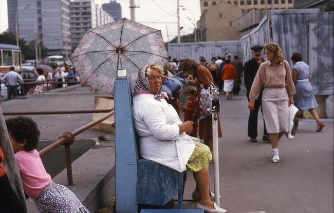 Москва 1980-х років: атмосферні фотографії, зроблені невідомим фотографом в ссср (частина 2)