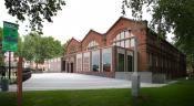 Музей дитинства (лондон)