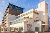 Музей дизайну (лондон)
