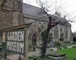 Музей історії садівництва