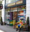 Музей lego (прага)