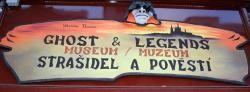 Музей привидів і легенд