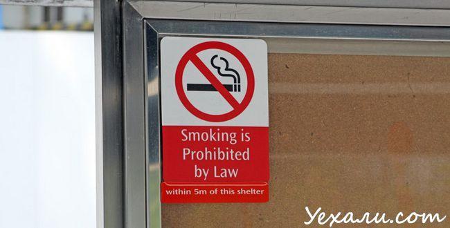 Штрафи в Сінгапурі за куріння, фото.