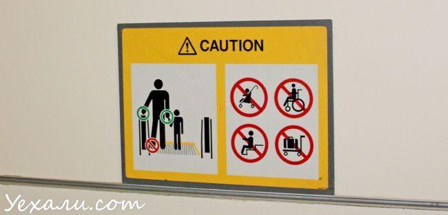Штрафи та заборони Сінгапуру, фото.