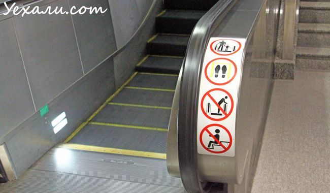 Заборони і штрафи в метро Сінгапуру.