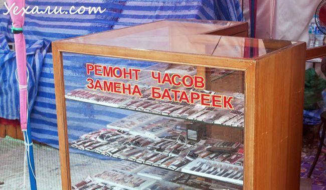 Написи російською мовою в Паттайя