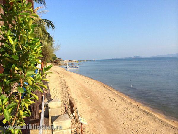 Пляж Хад Рін