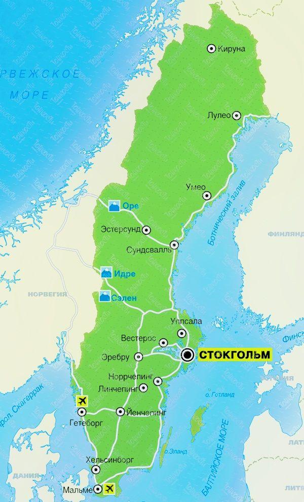 Гірськолижні курорти Швеції на мапі