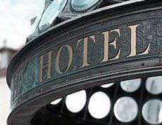 Основні правила вибору готелю
