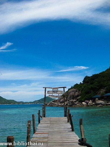 Острів самуї (koh samui). Пляжі, проживання, опис острова.
