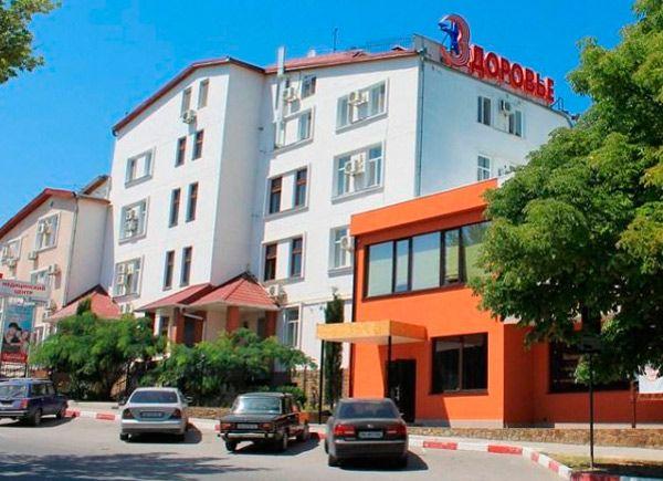 Пансіонат феодосії «курортний комплекс здоров`я»