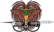 Герб Папуа - Новій Гвінеї