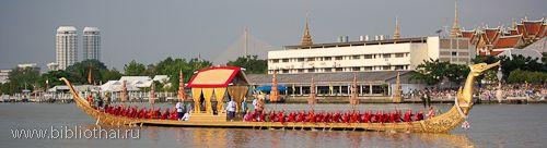 Парад королівських барж і музей в бангкоку