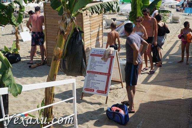 Роздягальні на пляжі