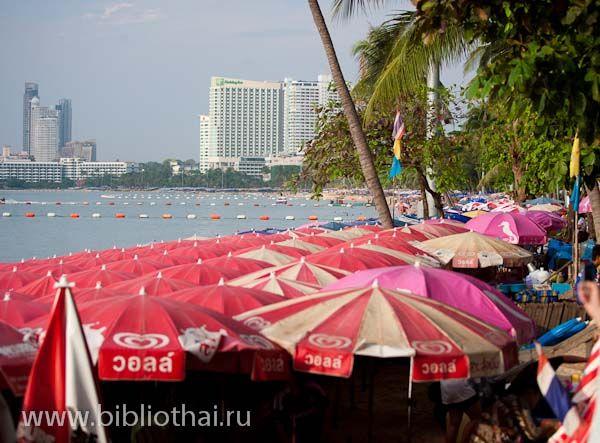 пляжі Паттайя