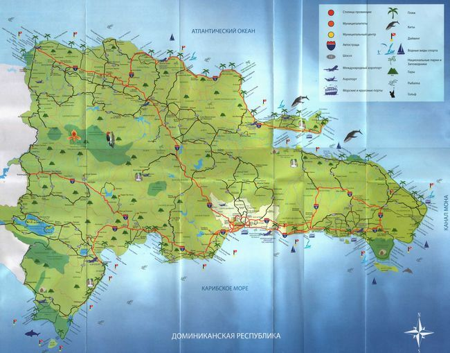 Карта Домінікани з містами і пляжами російською мовою