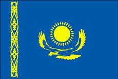 Детальна карта казахстана російською мовою