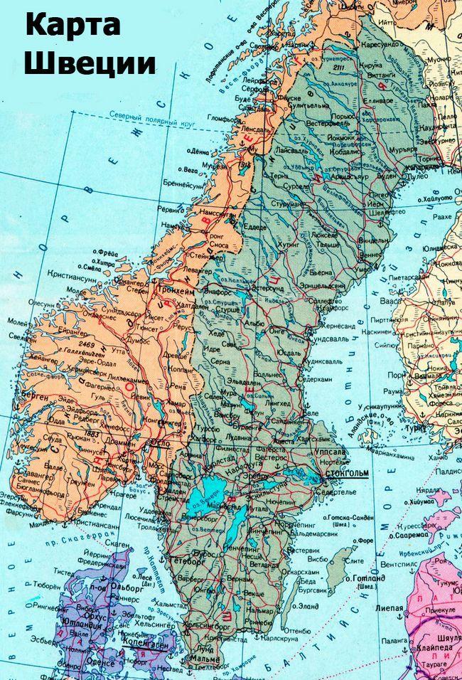 Карта Швеції з містами