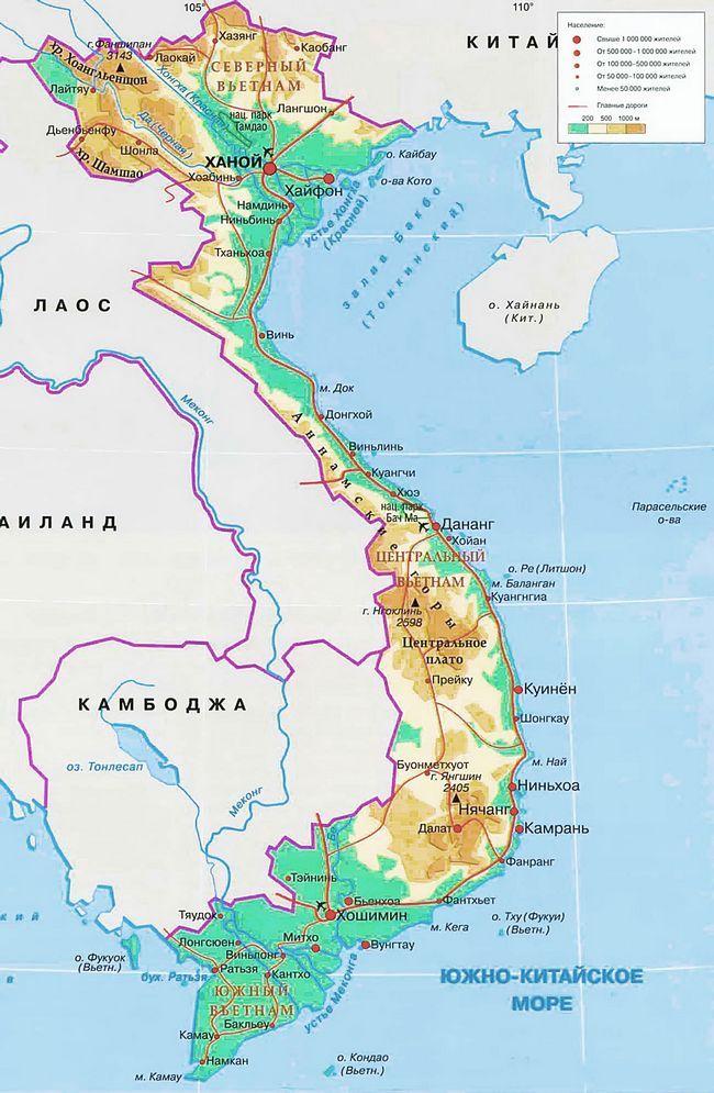 Карта В`єтнаму з курортами російською мовою