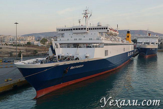 Фото порту Пірей (Афіни, Греція).