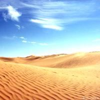 Пустеля цукру, карта і фото