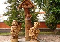 Путівник по брянській і області: фото і опис пам`яток