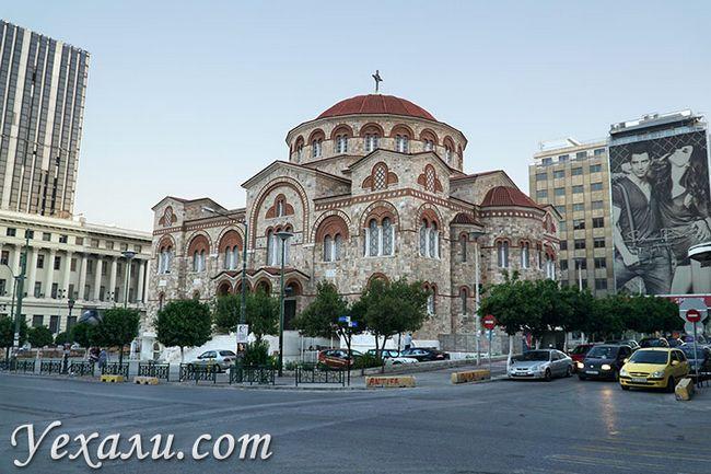 Пам`ятки Пірея, Греція: Церква Святої Трійці.