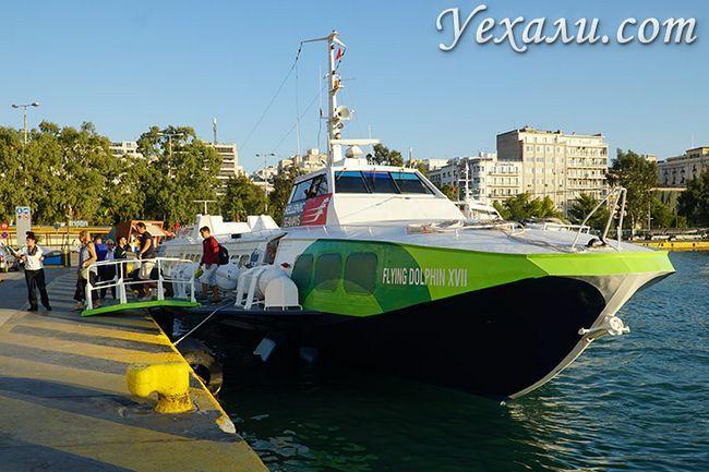 Пороми Греції, афінська гавань Пірей.