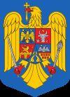 Герб Румунії