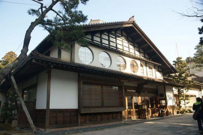 Найстаріший готель світу - «хосі-рекан», японія