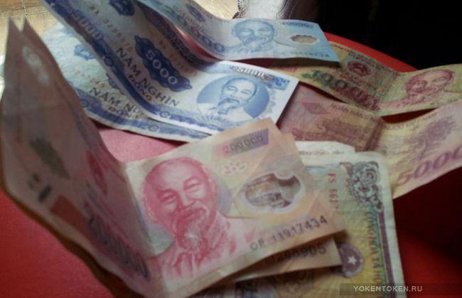 скільки брати грошей у В`єтнам