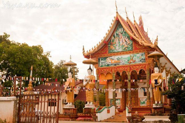 Буддійський храм в Лаосі