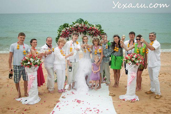 Весілля в таїланді: ціни, фото та відгуки від наших друзів
