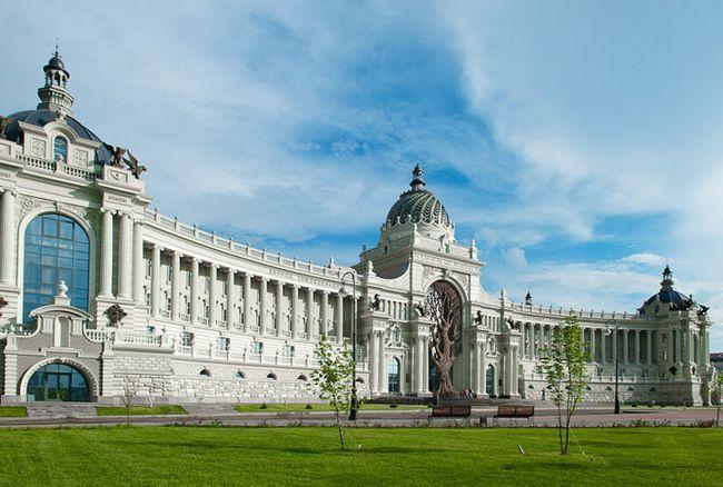 Гарний палац в Казані
