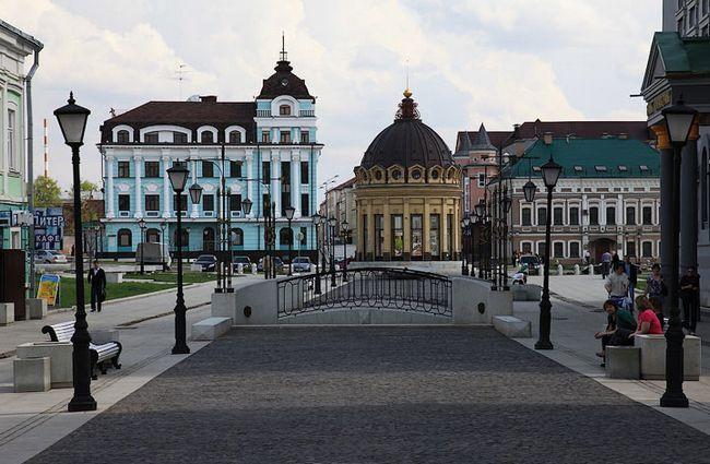 Петербурзька вулиця
