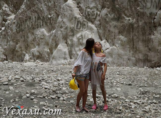 Дівчата в ущелину