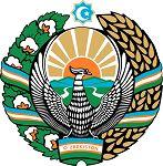 Герб Узбекистану