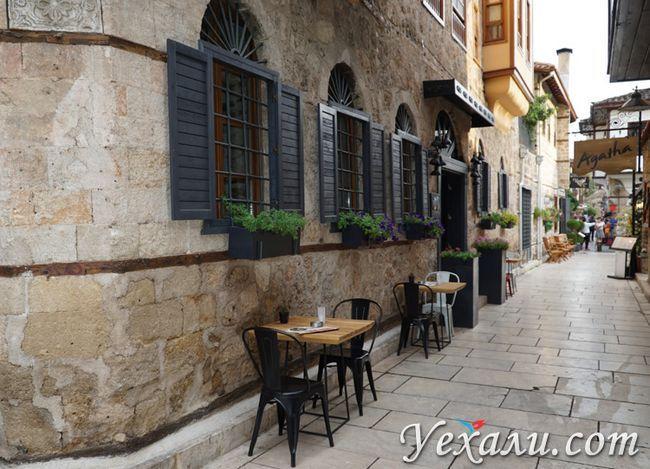 Старе місто Анталія