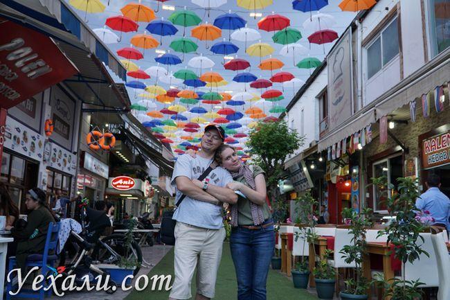 Вулиця парасольок