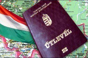 Угорщина продасть паспорт за 250 000 євро