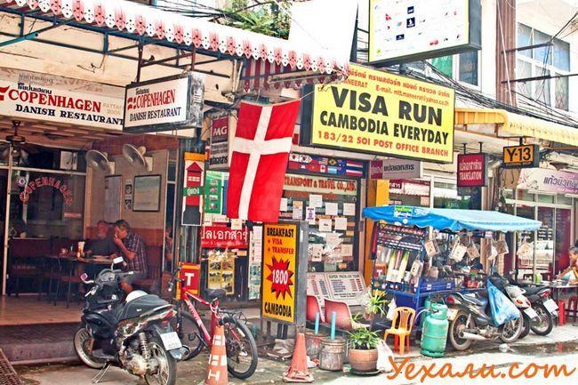 Віза-ран з паттаї в камбоджі: наші враження, фото, ціни