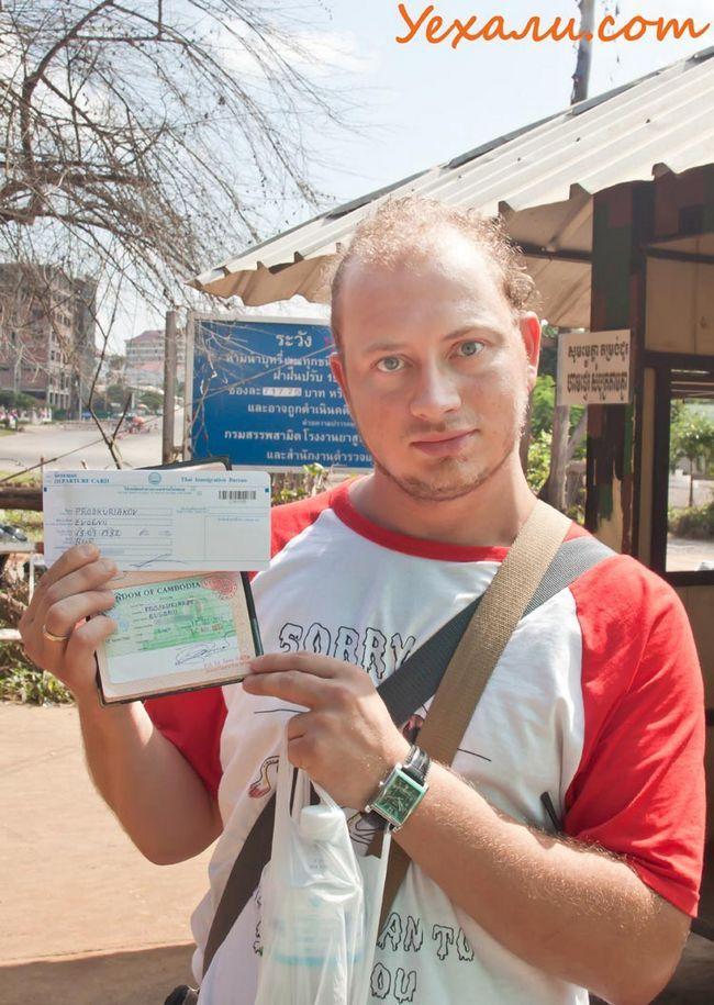 Камбоджійська віза в паспорті, візаран