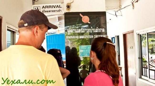 Віза-ран в Камбоджу з Паттаї